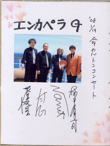 Scan10027