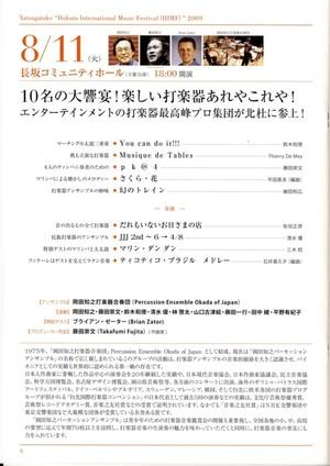 Scan10097a