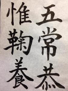 164_2