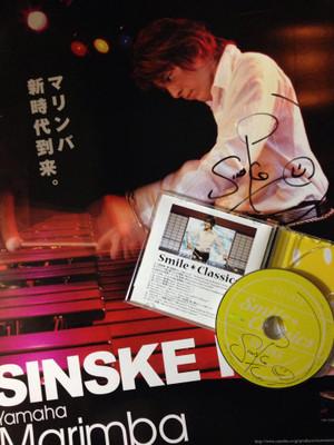 Sinske_smileclassics_1