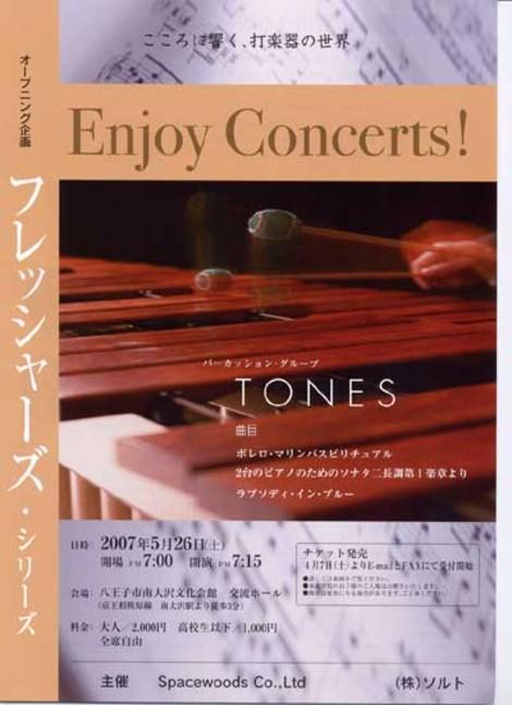 Tones1
